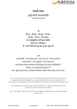 Gayatri Mantra - long invocation Text